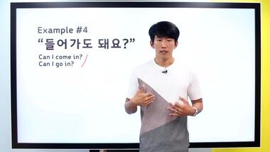 TalkToMeInKorean Episode 164: Korean Q&A: Why 오다 and 가다 Are Different From the English 'Come' and 'Go'