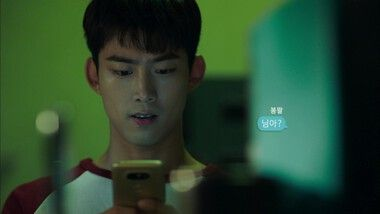 download bring it on ghost ep 16 eng sub