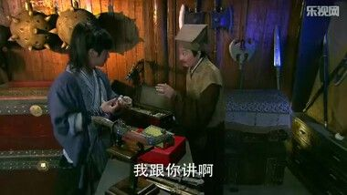 Xuan Yuan Sword - Rift of the Sky Episode 6