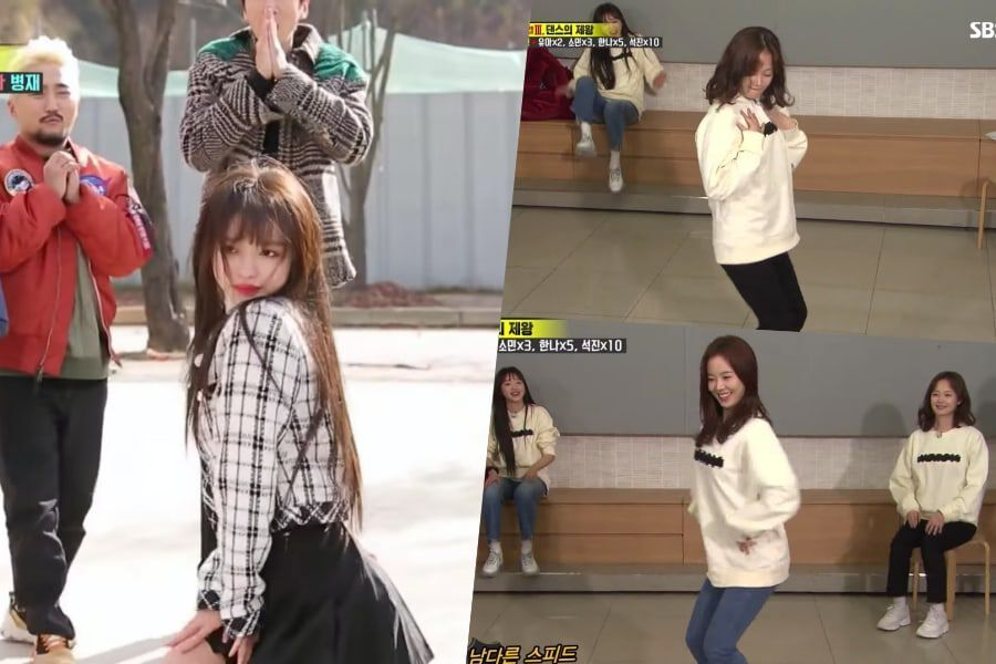 """Watch: Oh My Girl's YooA Goes Up Against Jun So Min And Kang Han Na In Fun Dance Battles On """"Running Man"""""""