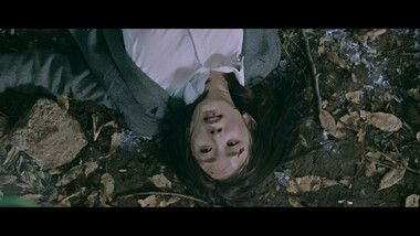Trailer: Reset