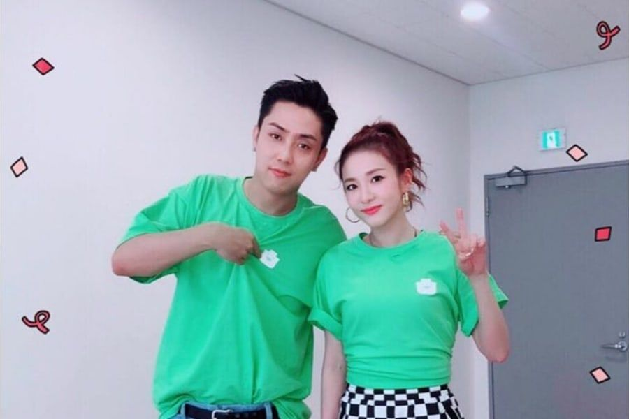 Dara Park dating Kim så Hyun