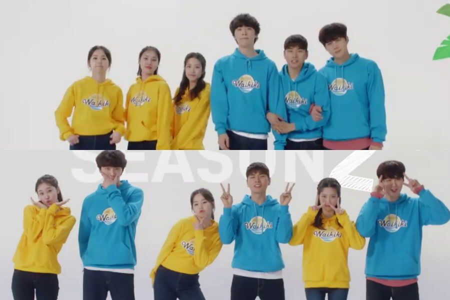 """Son Seung Won: Watch: """"Welcome To Waikiki 2"""" Cast Shows Off Their Dance"""
