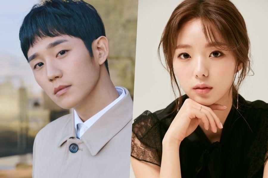Jung Hae In y Chae Soo Bin confirmados para protagonizar ...