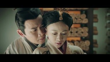 The Legend of Hao Lan Episode 29