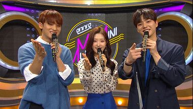 SBS Inkigayo Episode 950