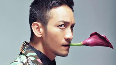 Gao Shan Feng