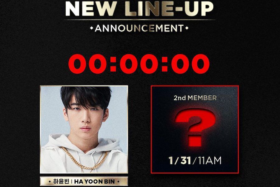 """YG Entertainment Unveils Next Member Of 2nd Boy Group From """"YG Treasure Box"""""""