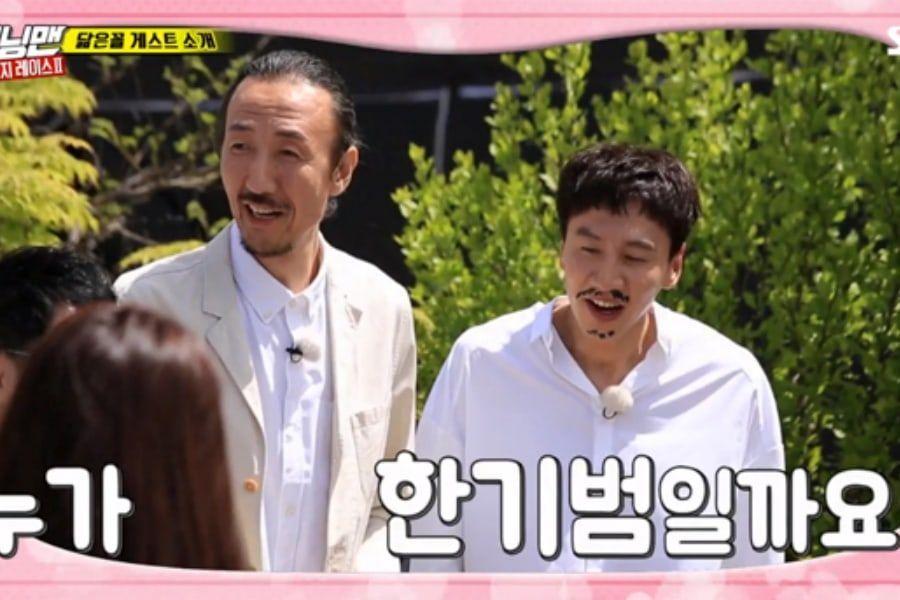 """Running Man"""" Cast Members Meet Their Doppelgangers For"""