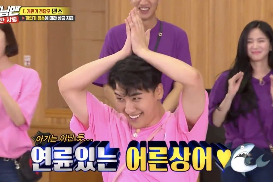 "Watch: BIGBANG's Seungri Hilariously Proves He Can Dance To Anything On ""Running Man"""