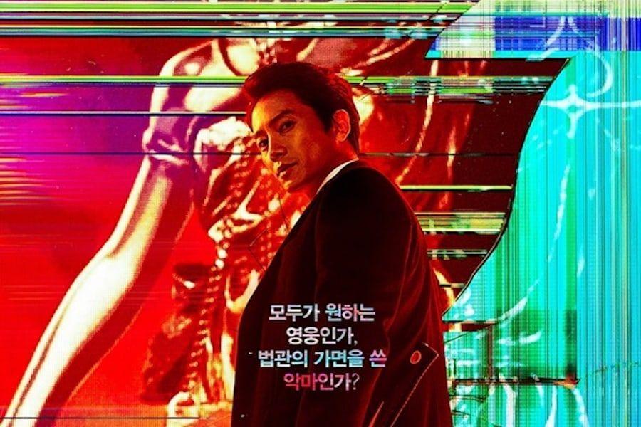 """The Devil Judge"" Explains The Drama's Alternate Universe Concept"