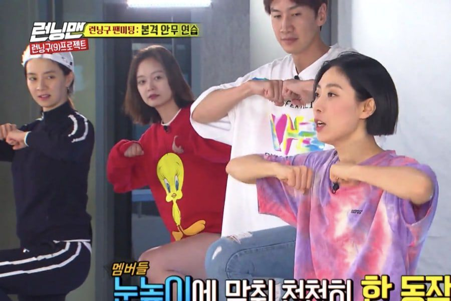 """Choreographer Lia Kim To Put """"Running Man"""" Cast To The Test To Pull"""