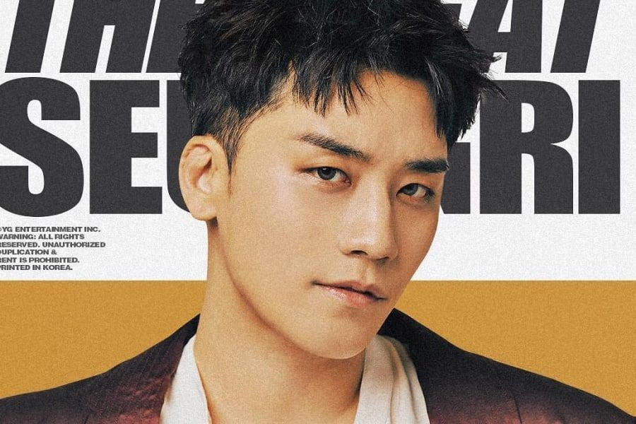 BIGBANG's Seungri To Appear On Brand-New SBS Variety Show