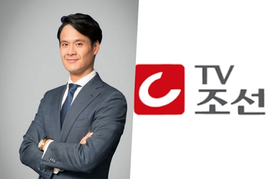 tv chosun | Soompi