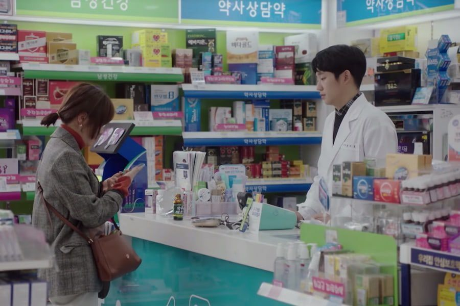 "Watch: Han Ji Min And Jung Hae In Have An Awkward But Promising First Encounter In ""One Spring Night"""