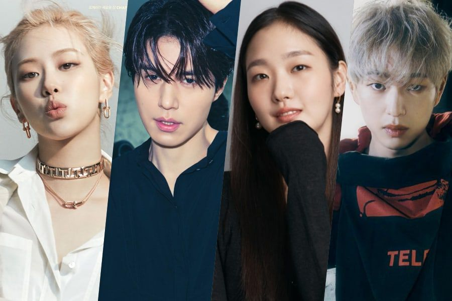 Update: BLACKPINK's Rosé Confirmed To Guest On New Variety Show Hosted By Lee Dong Wook, Kim Go Eun, Onew, And More