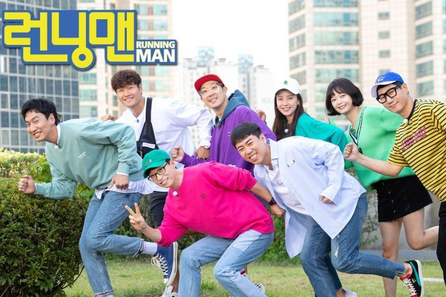 """Running Man"" Apologizes For Plagiarizing Webtoon In Recent Episode"
