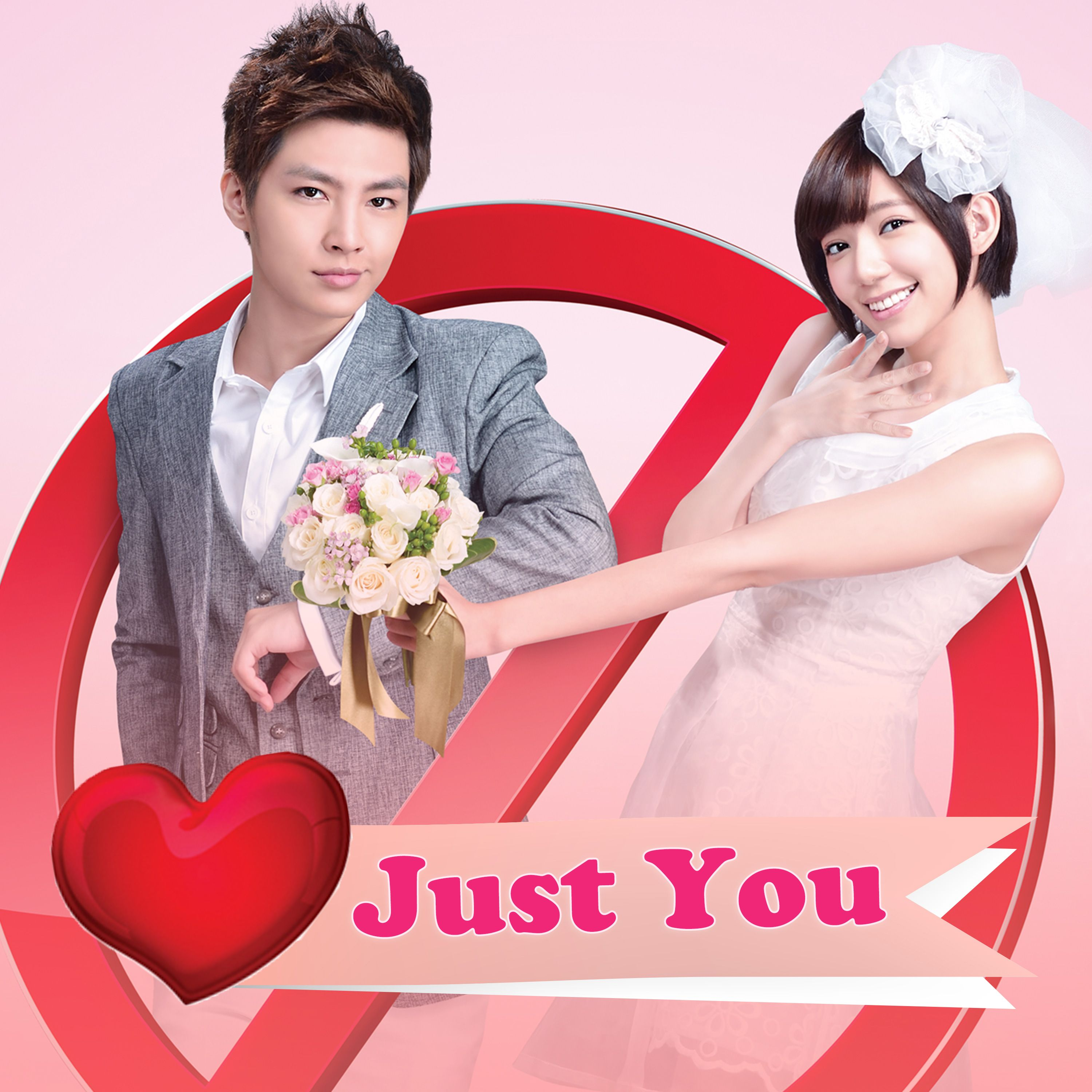 Just You Episode 1 - 就是要你愛上我 - Watch Full Episodes