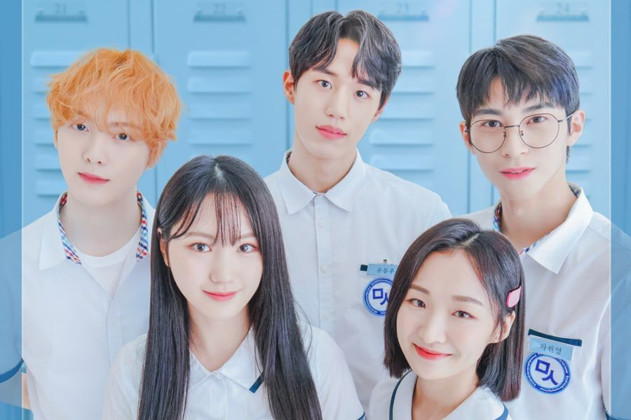 ASTRO's Sanha, DreamNote's Sumin, And More Transform Into High School Students In Poster For New Web Drama