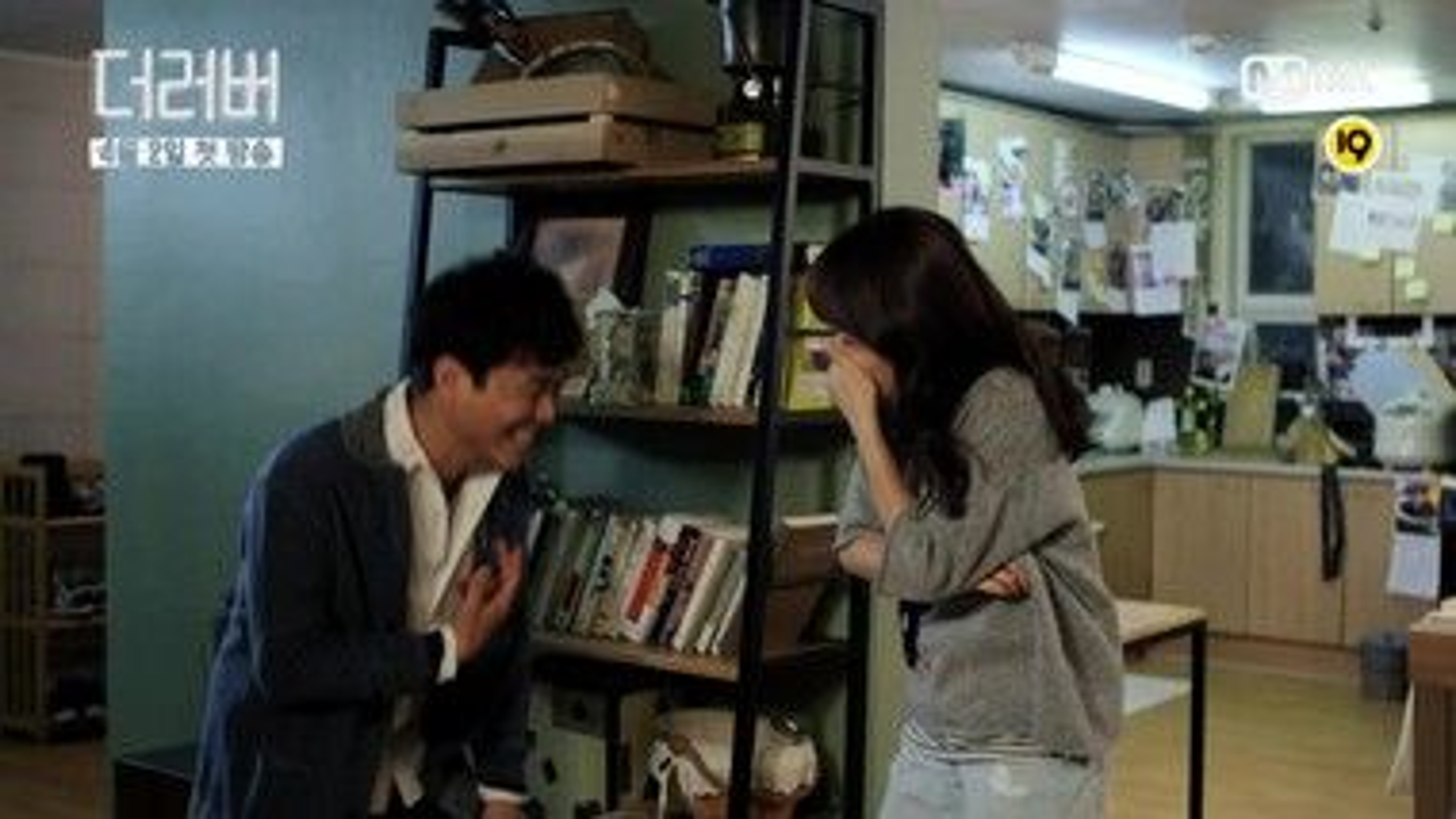 Jung Se, Hyun Kyung Teaser: The Lover