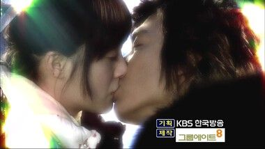 Jun Pyo's Epic Playground Kiss With Jan Di!: Niños antes que flores