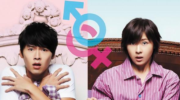 Secret Garden - 시크릿 가든 - Watch Full Episodes Free - Korea - TV ...