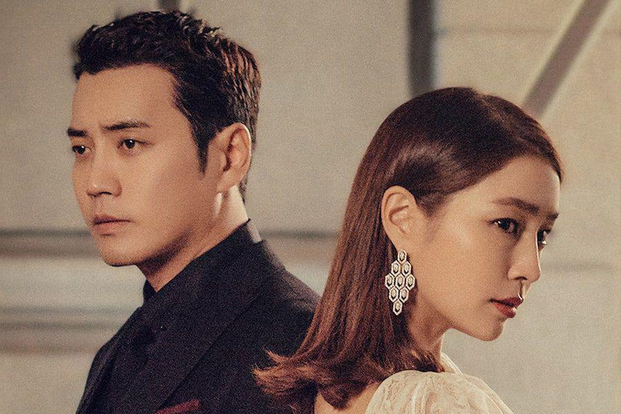 Joo Sang Wook Comments On Working With Lee Min Jung Again In