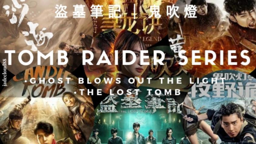 Tomb Raider Series - Adaptations