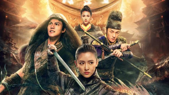 An Oriental Odyssey - 盛唐幻夜 - Watch Full Episodes Free
