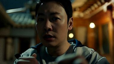 Trailer 2: Special Labor Inspector, Mr. Jo