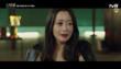 Interview Teaser 3 - Kim Hee Sun: Room No. 9