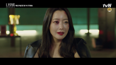 Interview Teaser 3 - Kim Hee Sun: Room No. 9