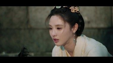 Teaser 2: Goodbye My Princess