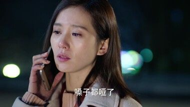If I Can Love You So Episode 4