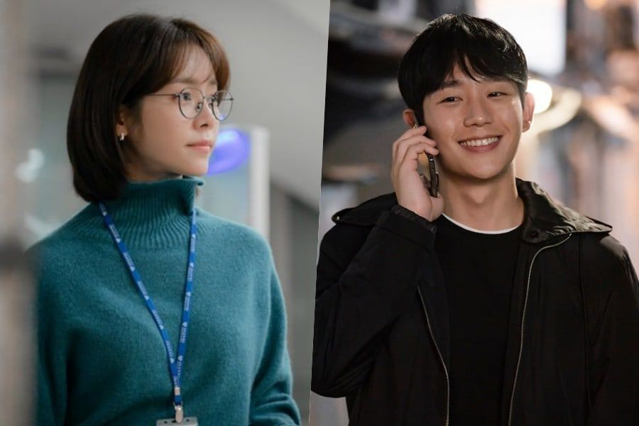 Jung Hae In And Han Ji Min's New Drama Reveals Official Poster