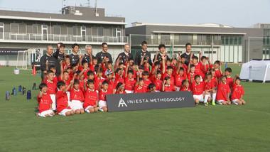 Iniesta's Methodology Episode 1: Iniesta's Methodology Opening