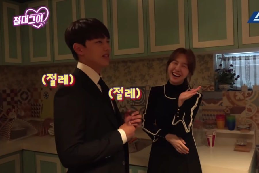 """Watch: Yeo Jin Goo And Girl's Day's Minah Are Sweet And Goofy Behind The Scenes Of """"Absolute Boyfriend"""""""