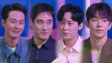 Radio Star Episode 582