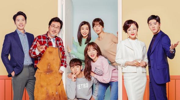 Marry Me Now - 같이 살래요 - Watch Full Episodes Free - Korea - TV