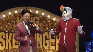 The King of Mask Singer Episode 203