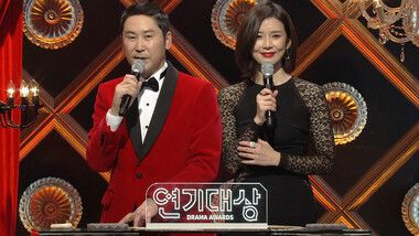 2017 SBS Drama Awards Episode 1