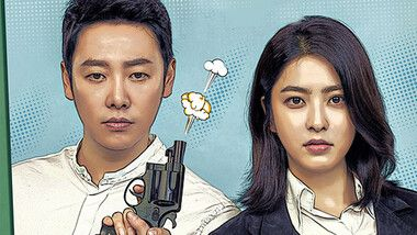 Special Labor Inspector, Mr. Jo Episode 30