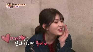 Sister's Slam Dunk Season 2 Episodio 6