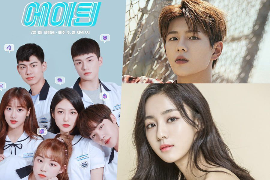 """A-TEEN"""" Confirms Cast And Premiere Date For 2nd Season 