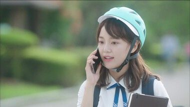 School 2017 Episode 1