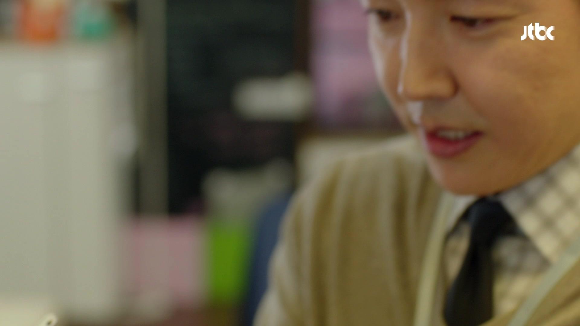 Ms. Temper & Nam Jung Gi Episode 4