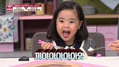 Please Take Care of My Refrigerator Episode 246
