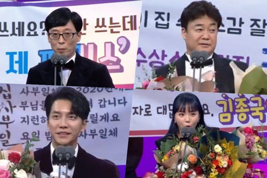 Winners Of The 2019 SBS Entertainment Awards