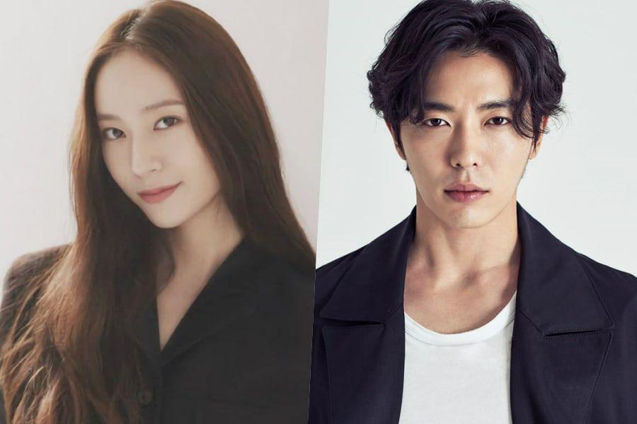 Krystal In Talks Along With Kim Jae Wook For New Drama