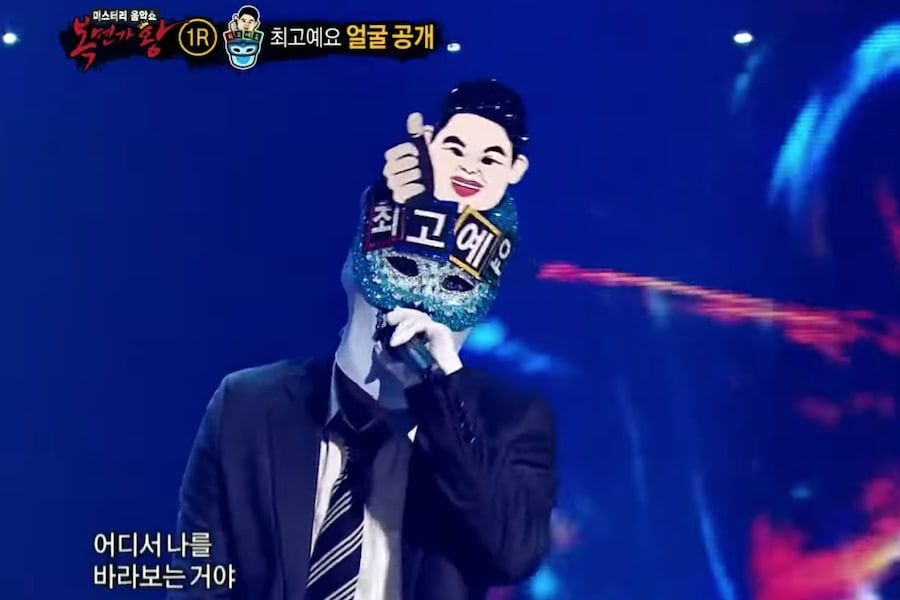 """Multitalented Main Rapper Of Idol Group Shows His Vocal Talent On """"The King Of Mask Singer"""""""
